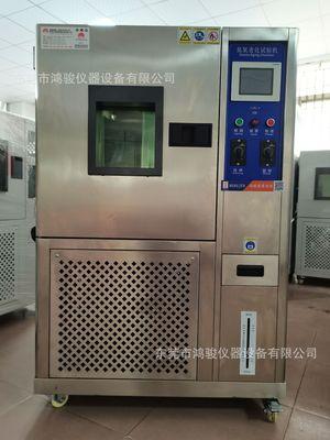 静态臭氧老化试验箱厂家,静态臭氧老化试验箱价格,静态动态臭氧