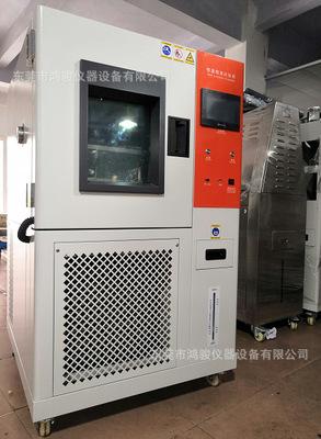 高低温试验箱厂家特价、九月厂家促销高低温试验箱、高低温箱特价