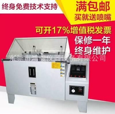 鸿骏二次元影像测量仪二次元影像测量仪爆款产地货源现货品牌参数