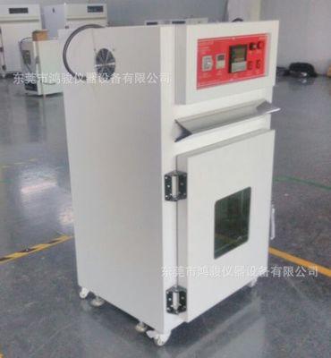 烤箱,工业烤箱,精密烤箱、高温试验箱,鸿骏工业烤箱、干燥箱