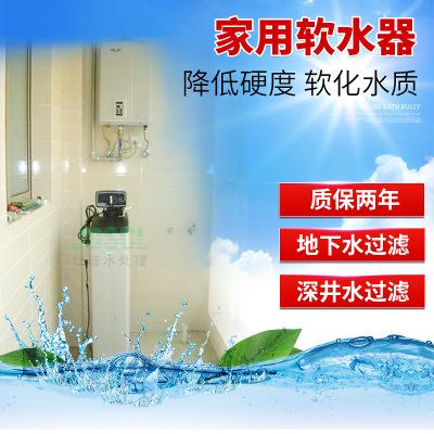 离子交换除水垢软水机设备