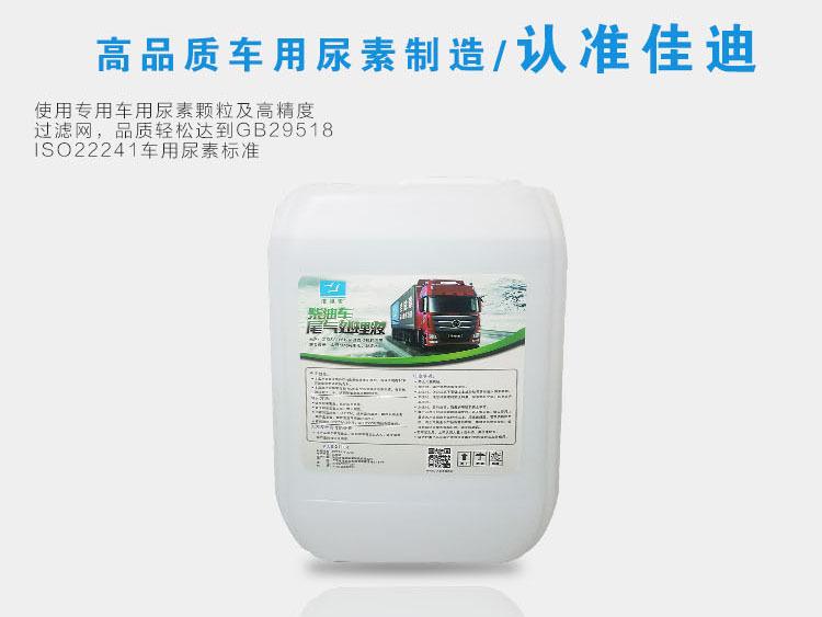 智能车用尿素生产设备