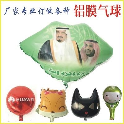 高档卡通铝膜气球