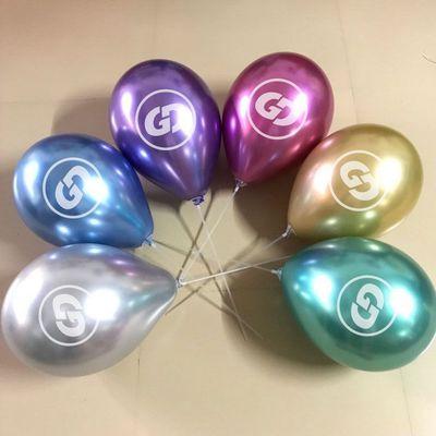 10寸彩色金属气球