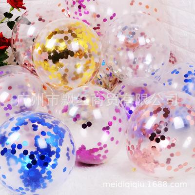 12寸橡胶透明纸屑气球