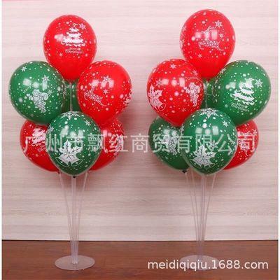 10寸圣诞节装饰气球