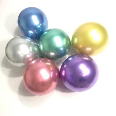 12寸金属乳胶气球