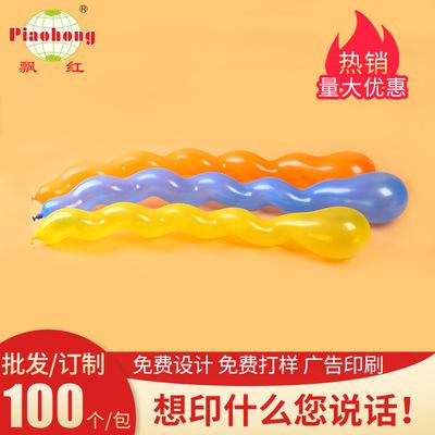 乳胶螺丝旋转气球