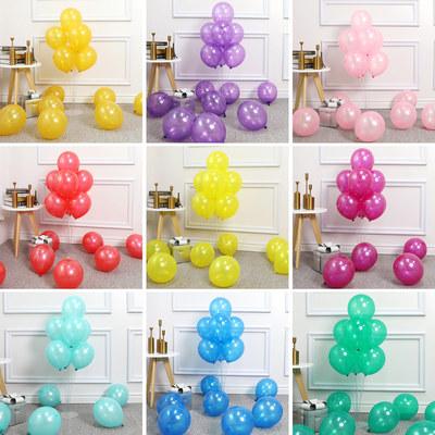 1.5克多色珠光商务活动气球