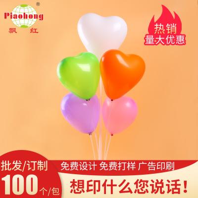 2.2克心型多色气球