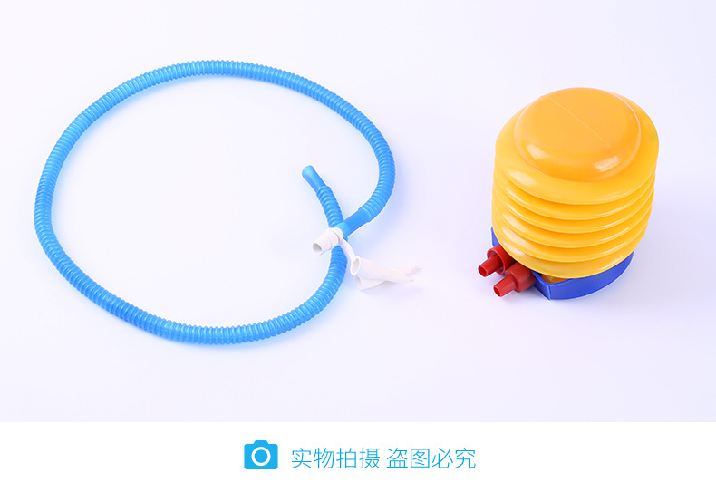 脚踏式气球打气筒