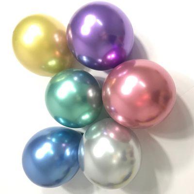 10寸1.8克金属气球