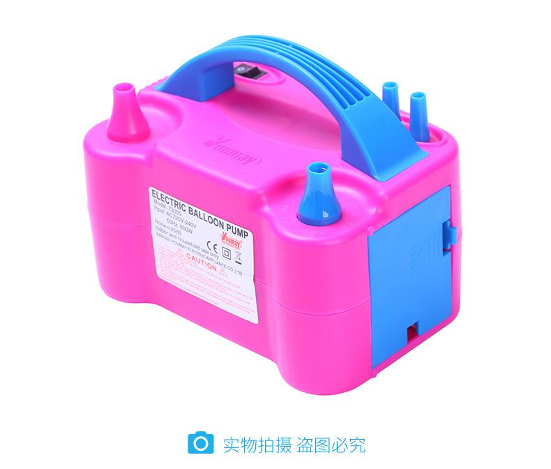 电动气球打气泵