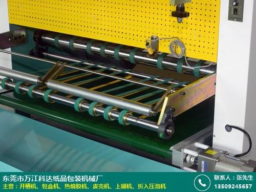 東莞禮盒開槽機生產廠家的圖片