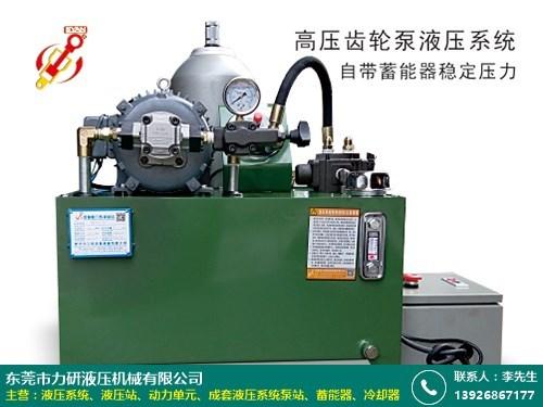 四會小型液壓系統的圖片
