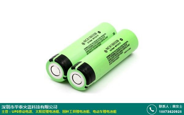 18650锂电池的图片