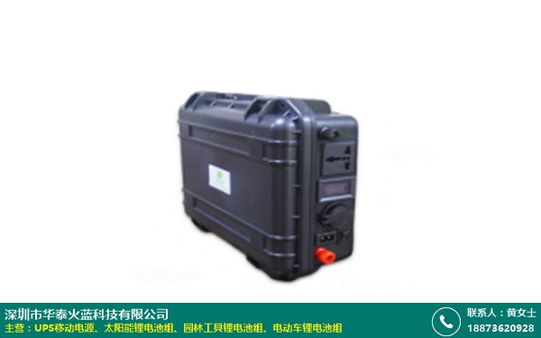 UPS移动电源的图片