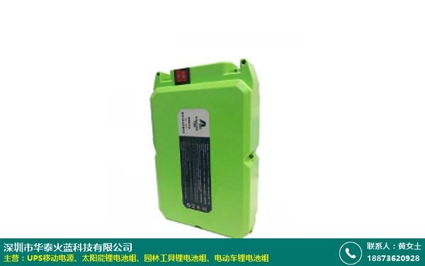 园林工具锂电池组的图片
