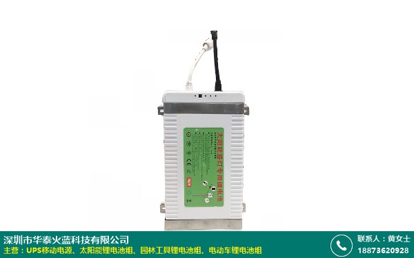 太阳能锂电池组的图片
