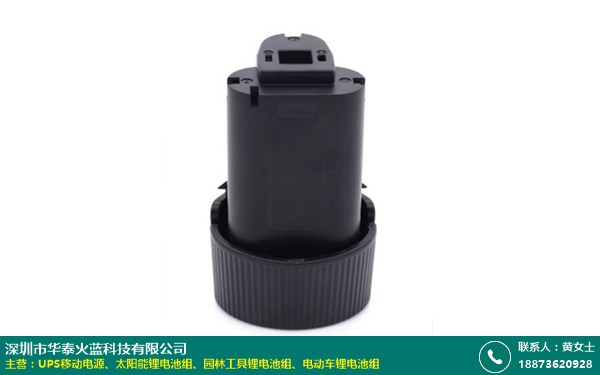 保定有实力的电动工具锂电池组的图片