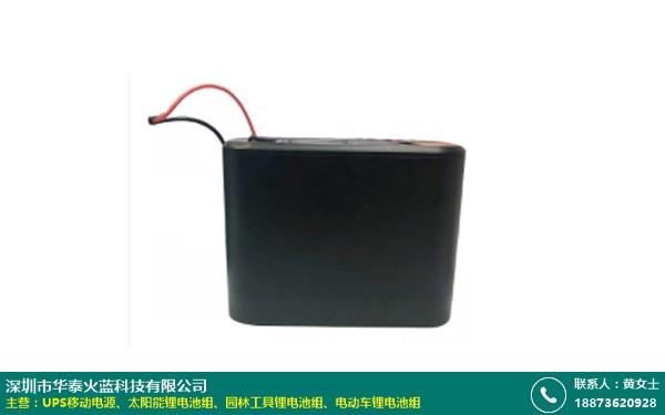 电动车锂电池组的图片