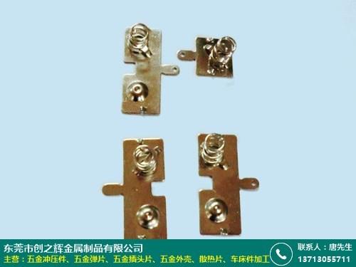 五金弹片的图片