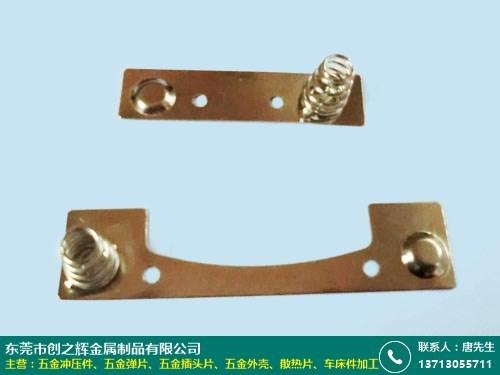 信阳锰钢五金弹片批发的图片