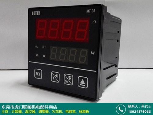河北注塑機溫控器的圖片