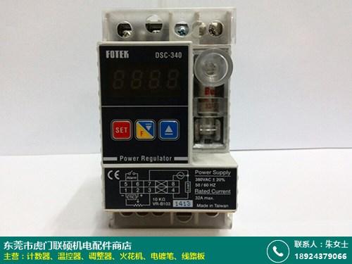 云南泰矽調整器的圖片