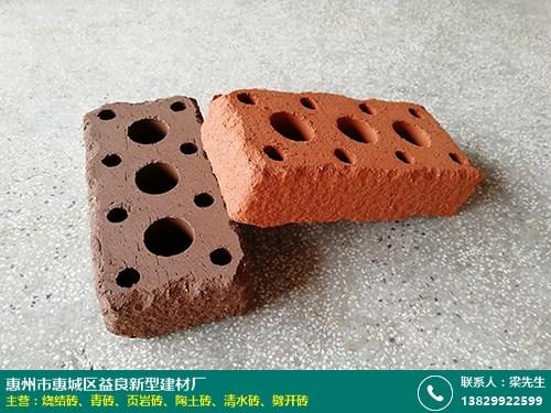 燒結磚的圖片