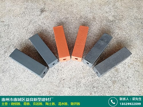 廣東青磚燒制工藝的圖片