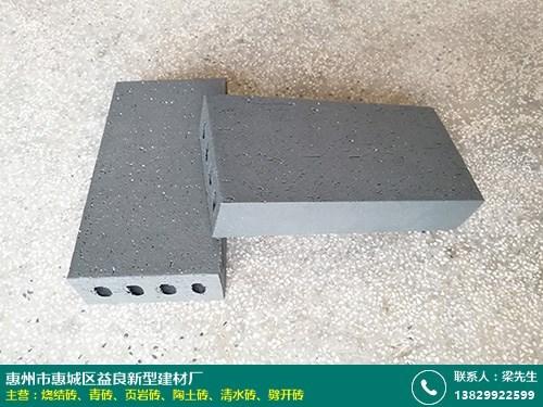 廣州青磚生產商的圖片