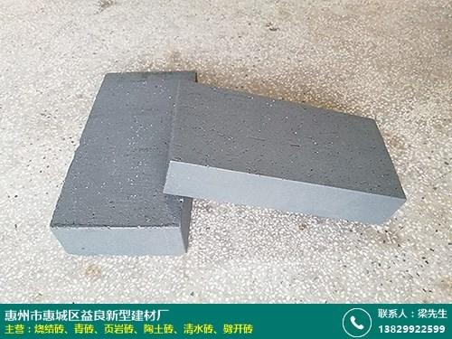 廣州青磚供應廠家的圖片