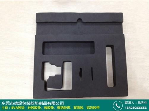 單面背膠EVA膠墊訂制的圖片