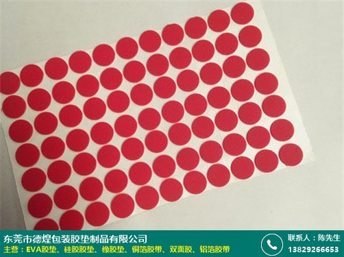 耐高溫硅膠膠墊的圖片