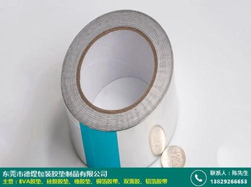 鋁箔膠帶的圖片