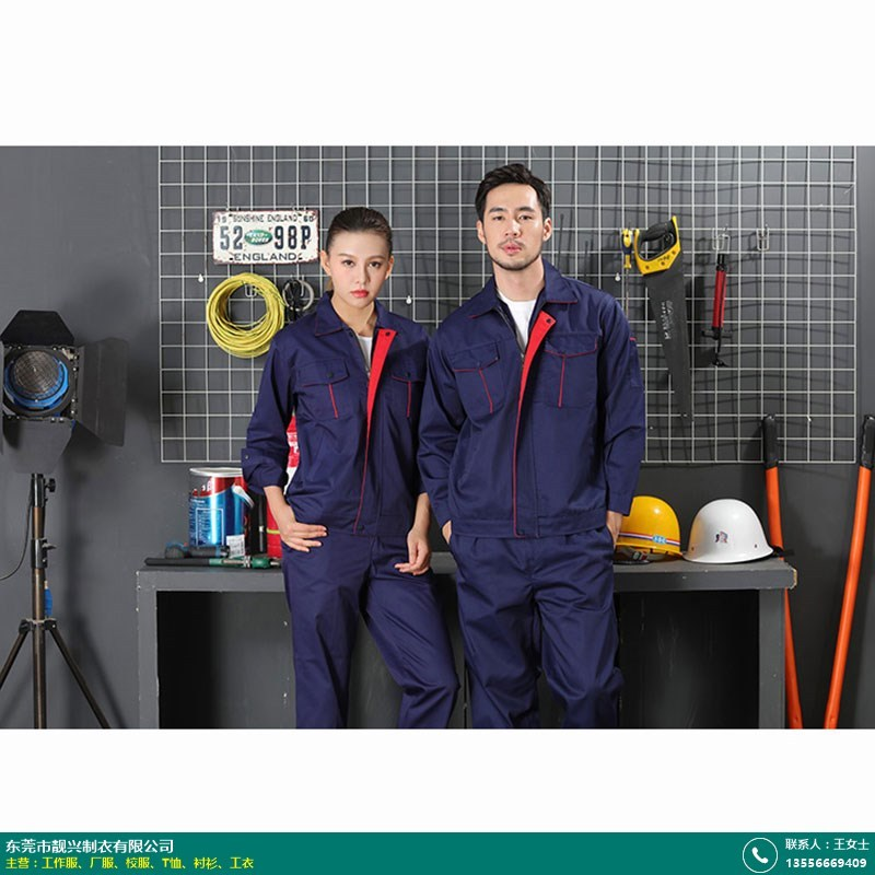 廠服的圖片