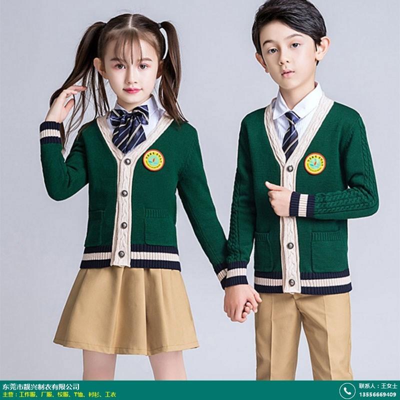 校服的圖片