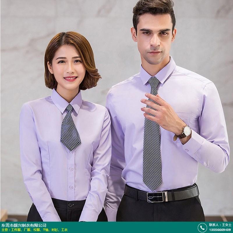 浙江職業裝襯衫源頭廠家的圖片