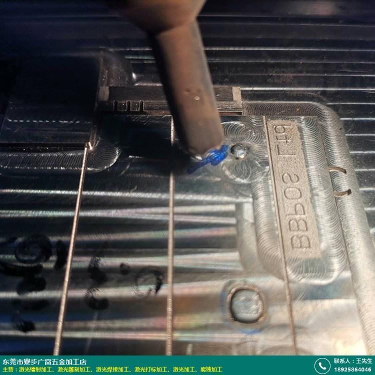 激光焊接加工的圖片