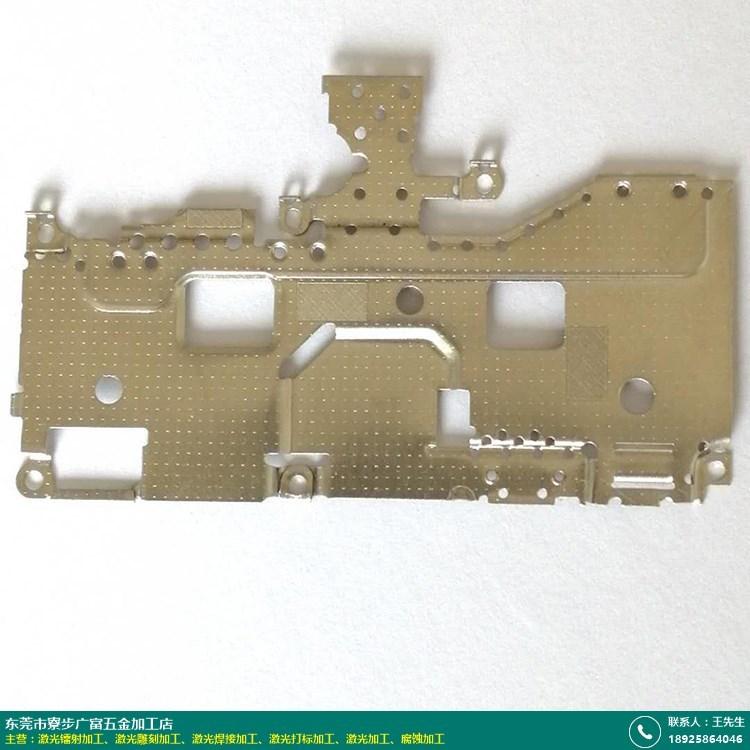 鐵環激光鐳射加工的圖片