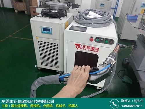 激光焊接機的圖片