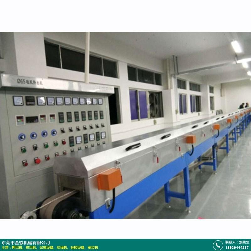 硅膠電源線硅膠設備怎么選的圖片