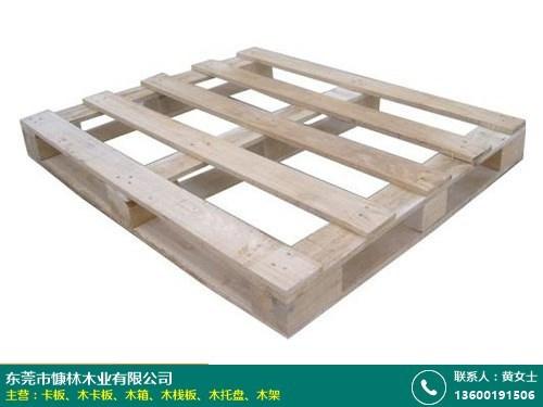 木棧板的圖片