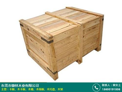 木箱的圖片