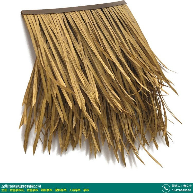 人造茅草的圖片
