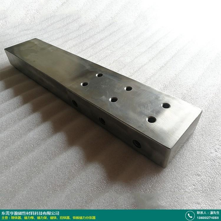 鐵板磁力分張器的圖片