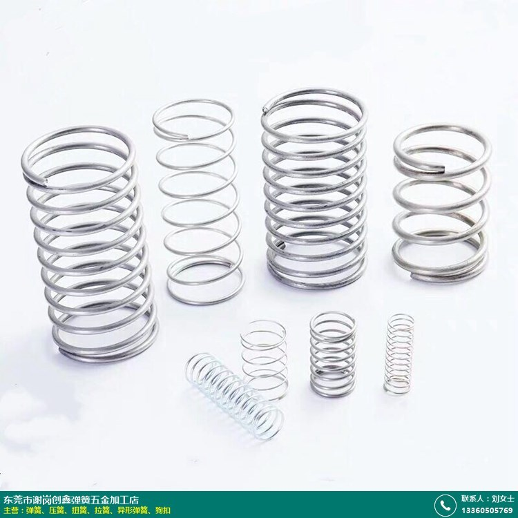 專業彈簧生產廠家的圖片