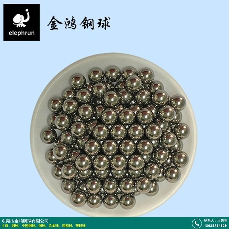 珠海耐磨合金钢球的图片