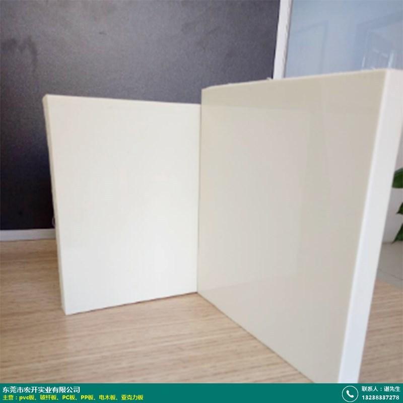 PP板的圖片